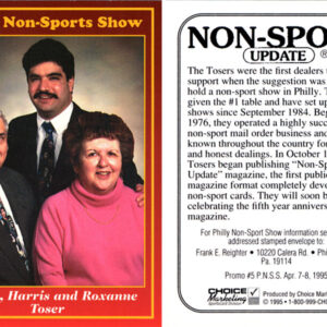#5 Marlin, Harris and Roxanne Toser Non-Sport Update (note: there are 2 #5's and no #3)
